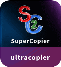 SuperCopier Free Download – Increase File Copying and Moving